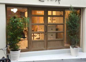 美容院・サロンのレンタル観葉植物_2_シマトネリコとオリーブ