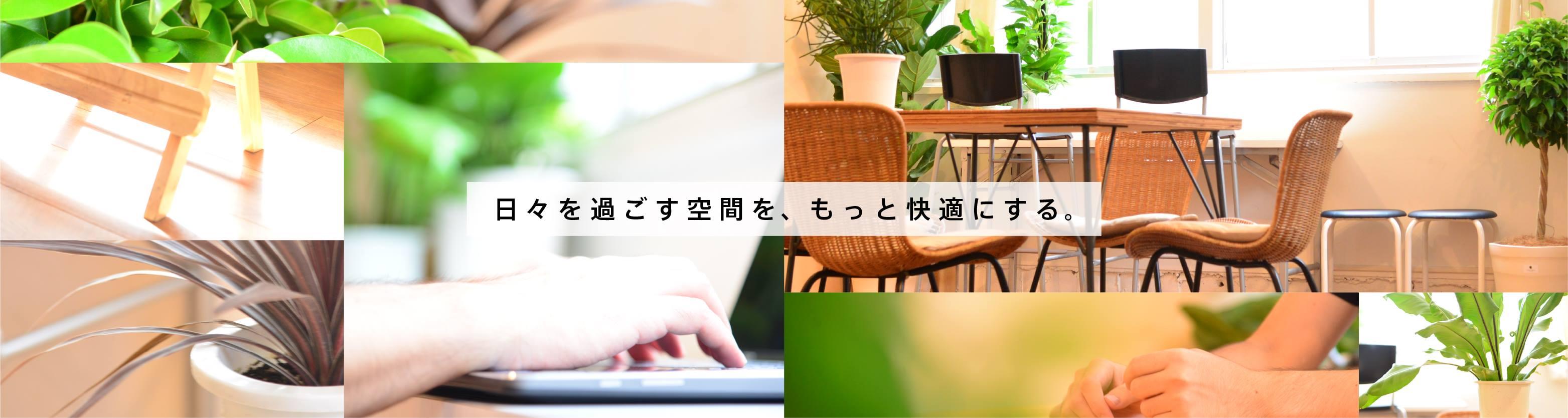 メイン画像4(高解像度_ドットなし)_big