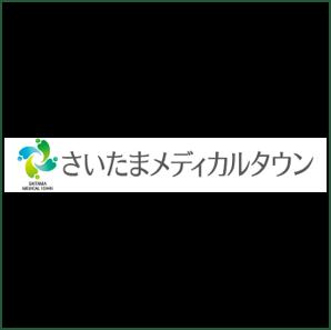 観葉植物_レンタル_導入事例_さいたまメディカルタウン