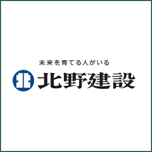 観葉植物_レンタル_導入事例_北野建設