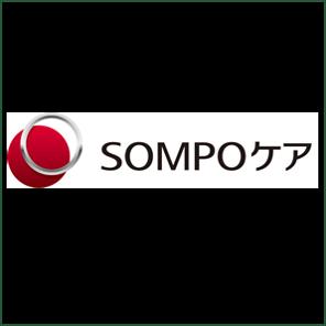 観葉植物_レンタル_導入事例_SOMPO