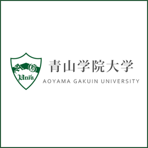 観葉植物_レンタル_導入事例_青山学院大学